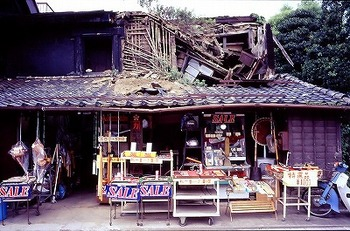 店10.jpg