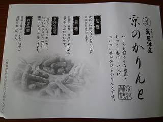 P1030679.jpg