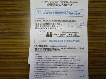P1070184.jpg