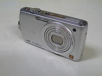 P1080793.jpg