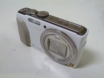 P1080796.jpg