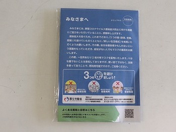 P1240222.jpg